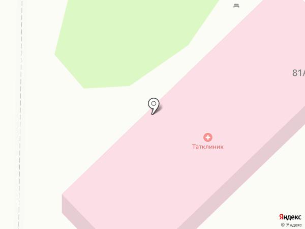 ТатКлиник на карте Набережных Челнов