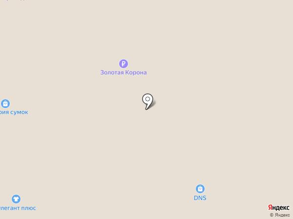 Магазин сумок и головных уборов на карте Набережных Челнов