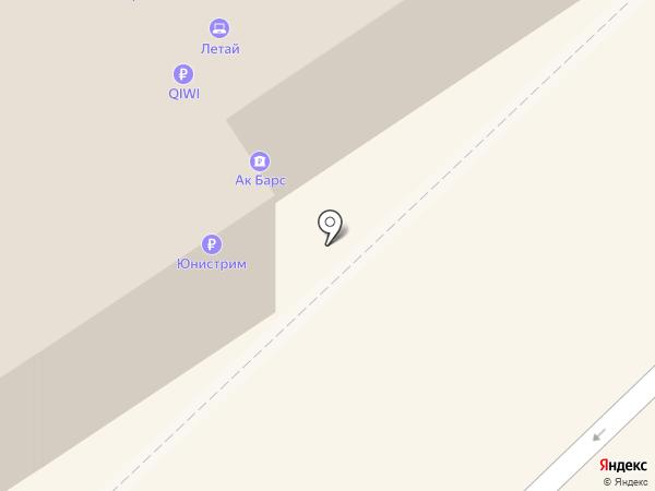 Lafleur на карте Набережных Челнов