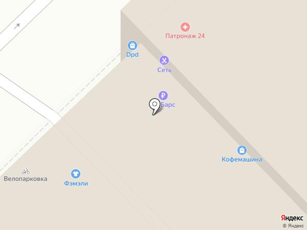 Альмус-Декор на карте Набережных Челнов