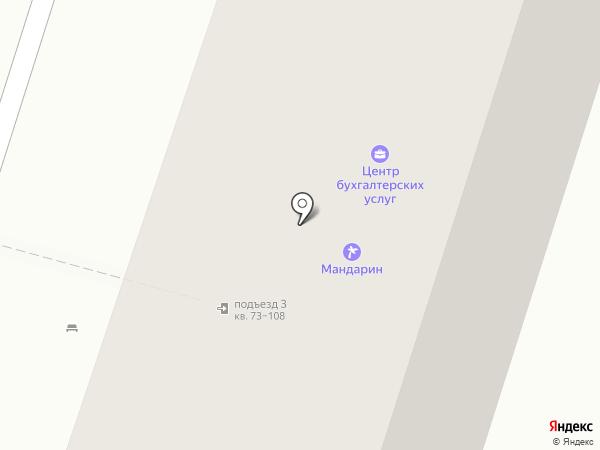 Радуга на карте Набережных Челнов