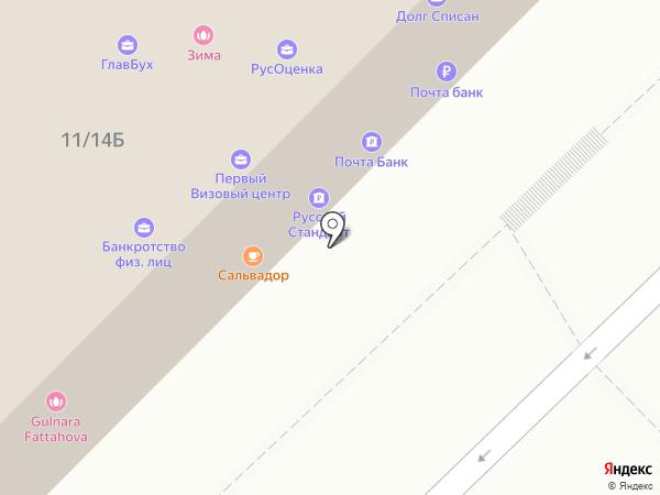 АВАЛ, ПРАКТИКА на карте Набережных Челнов