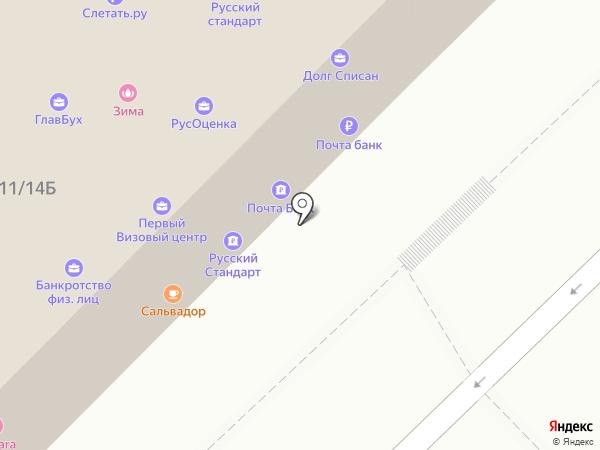 Линия защиты на карте Набережных Челнов