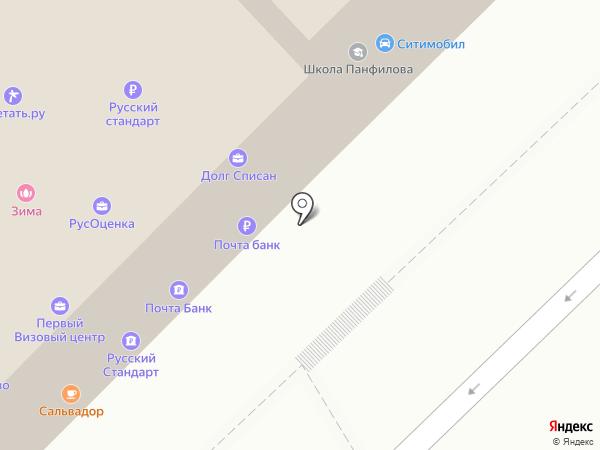 Арго на карте Набережных Челнов