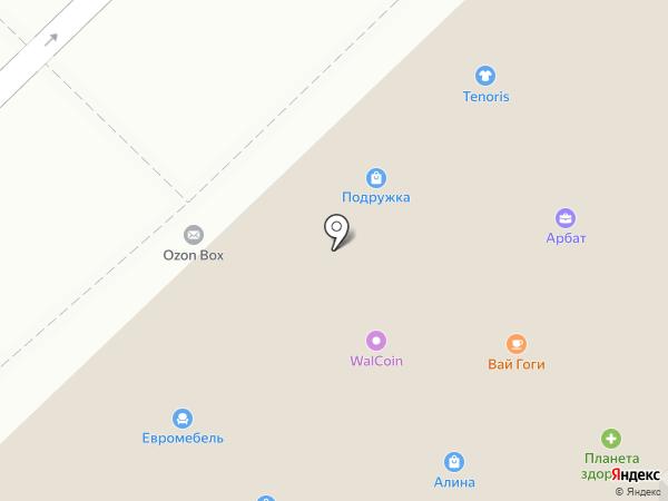 Дом обуви на карте Набережных Челнов