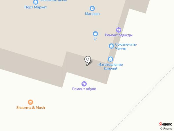 Союзпечать-Челны на карте Набережных Челнов