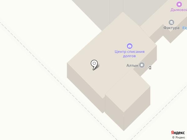 CDEK на карте Набережных Челнов