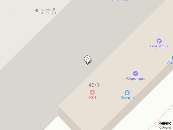 Диагностический центр на карте Набережных Челнов