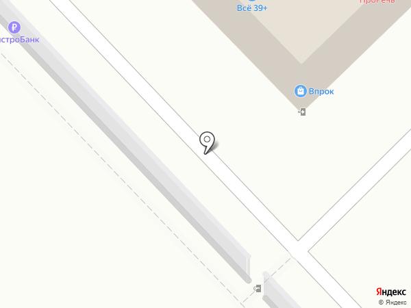 Центр Обои на карте Набережных Челнов