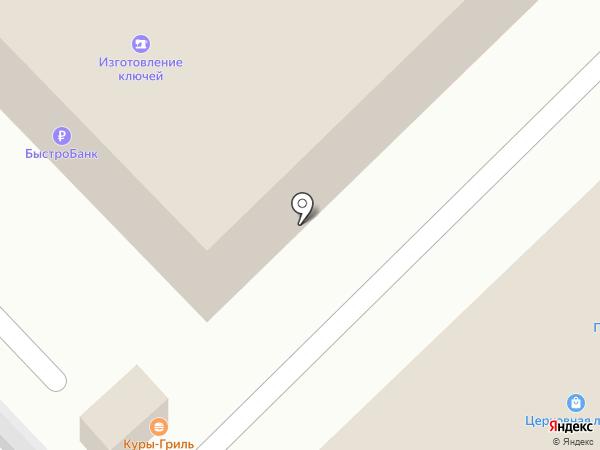 АРТ Лайн на карте Набережных Челнов