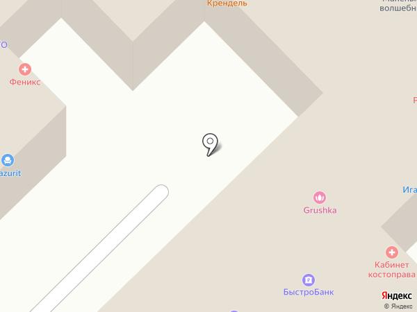 Дом Хлеба на карте Набережных Челнов