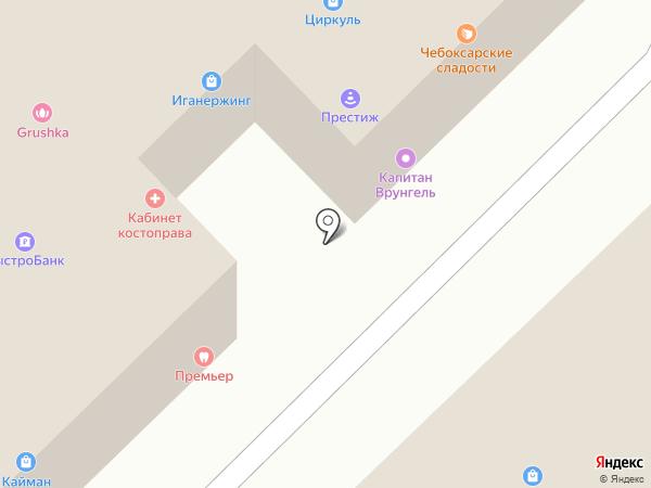 Капитан Врунгель на карте Набережных Челнов