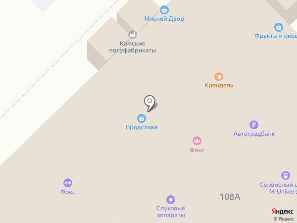 Фокс на карте Набережных Челнов