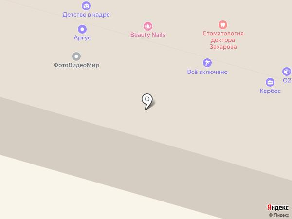 Стоматологическая студия доктора Захарова на карте Набережных Челнов