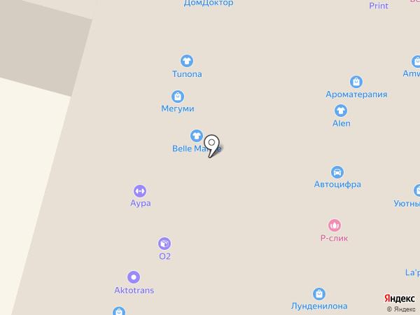 APLODISMENTY на карте Набережных Челнов