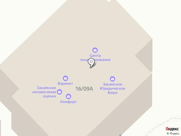 ФЮСТ на карте Набережных Челнов
