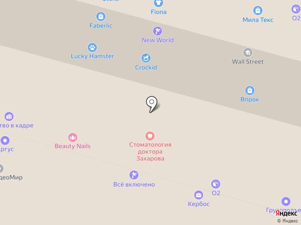 Laoshi на карте Набережных Челнов