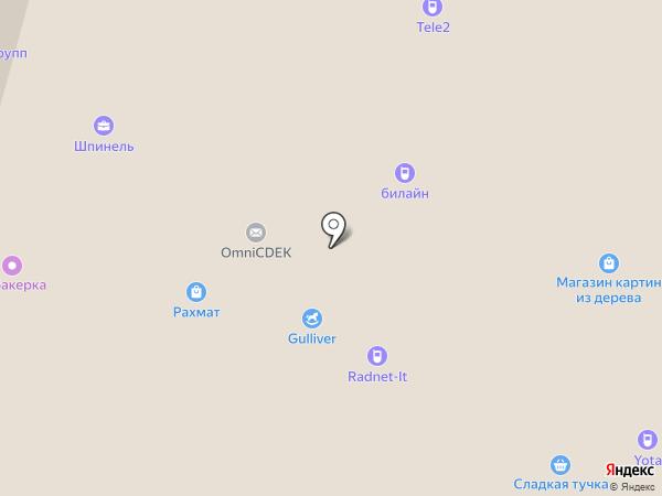 Tele2 на карте Набережных Челнов