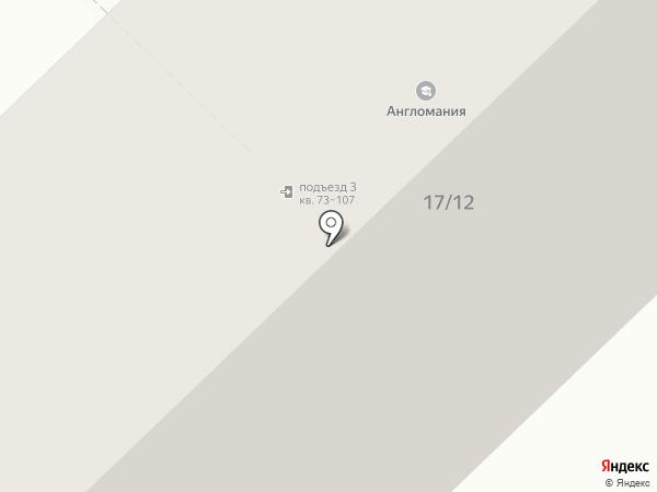 Англомания на карте Набережных Челнов