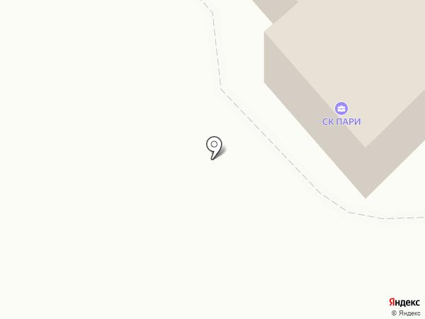 Пари, ПАО на карте Набережных Челнов