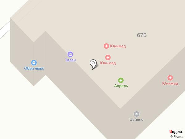 Казанские Аптеки на карте Набережных Челнов