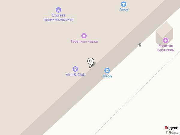 Магазин детской одежды на карте Набережных Челнов