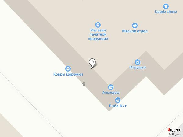 Вкусный ряд на карте Набережных Челнов