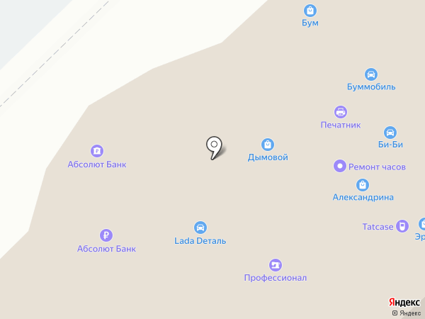 Ателье на карте Набережных Челнов
