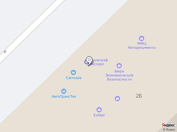 Криола на карте Набережных Челнов