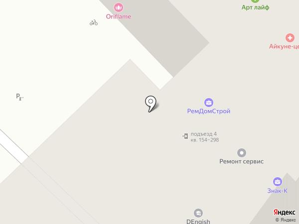 АЙКУНЕ-ЦЕНТР АБАЯ ЕМШИ на карте Набережных Челнов