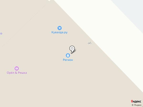 Прованс на карте Набережных Челнов