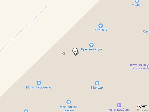 Капитан на карте Набережных Челнов