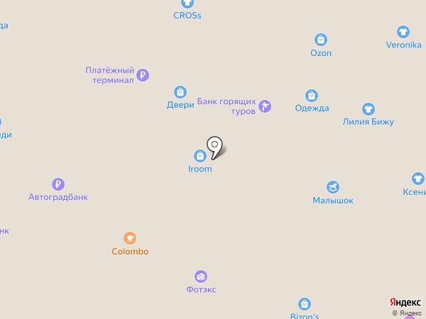Zinger на карте Набережных Челнов