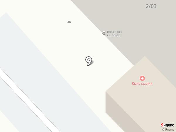 КУДЕСНИЦА на карте Набережных Челнов