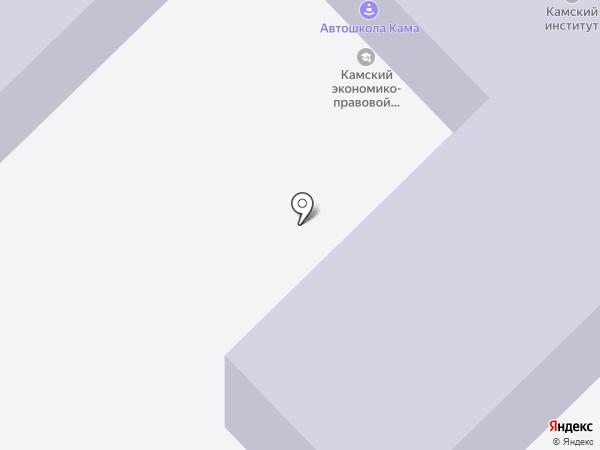 Камский Институт на карте Набережных Челнов