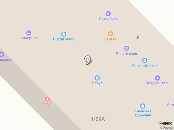 ЭкспрессПечать на карте Набережных Челнов