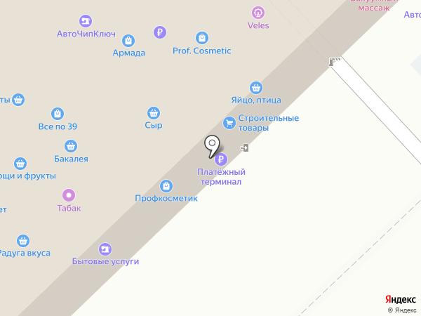 Магазин разливного пива на карте Набережных Челнов