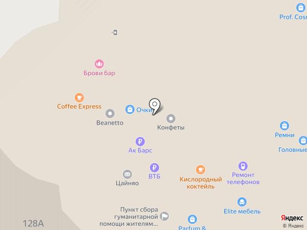 ЭкспрессДеньги на карте Набережных Челнов