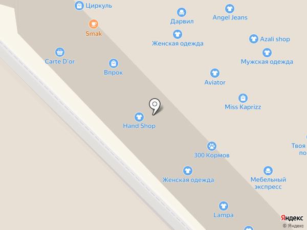 Arina Furs на карте Набережных Челнов