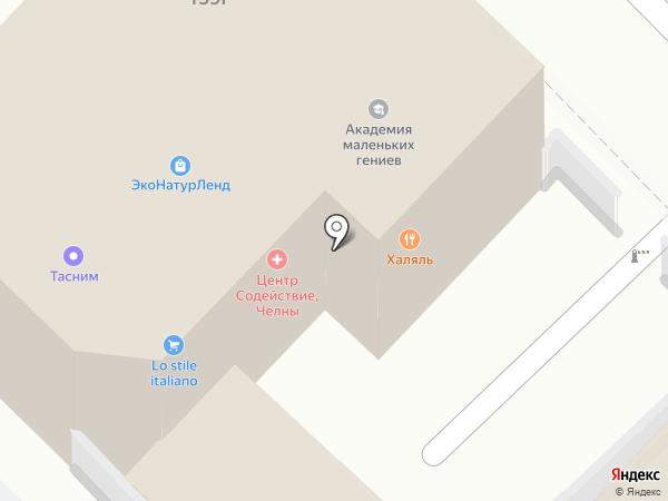 Оптово-розничный магазин на карте Набережных Челнов