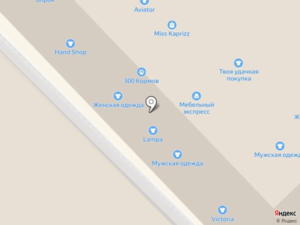 Amigo на карте Набережных Челнов