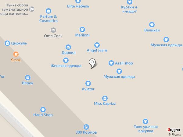 Angel Jeans на карте Набережных Челнов
