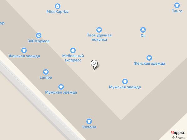 Ловкий портной на карте Набережных Челнов