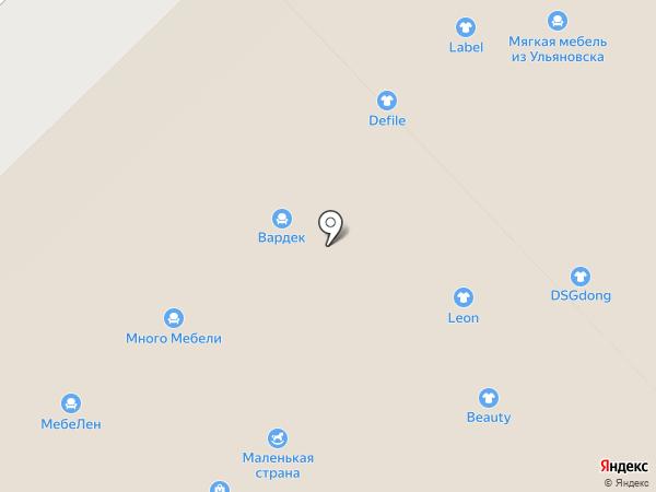 Honey house kitchen на карте Набережных Челнов