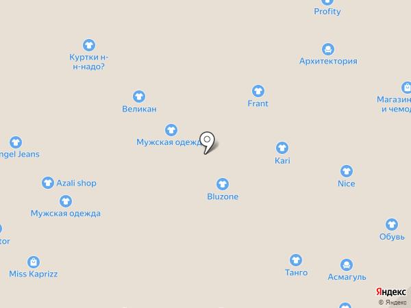 kari на карте Набережных Челнов