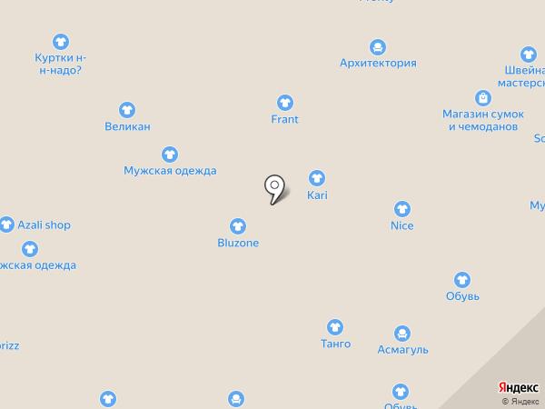 Parlament на карте Набережных Челнов