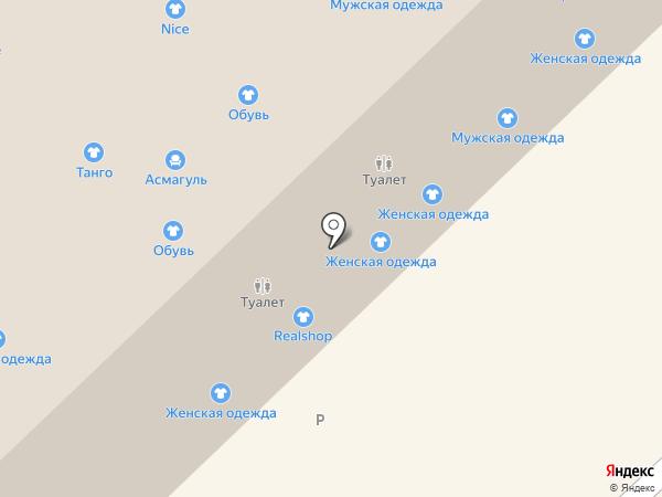 R & G на карте Набережных Челнов