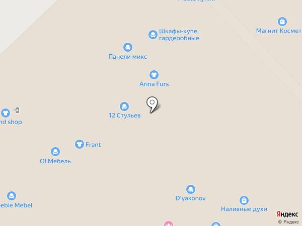 МилаРа на карте Набережных Челнов