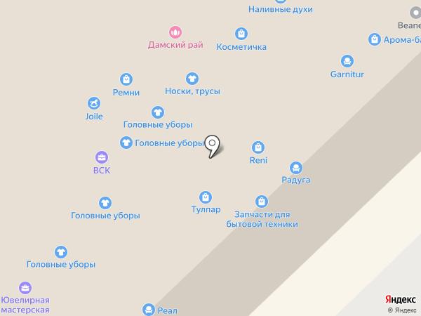 Магазин наливных духов на карте Набережных Челнов