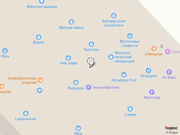 Магазин женской одежды на карте Набережных Челнов